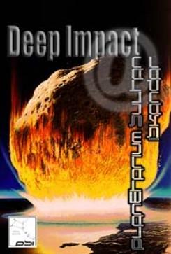 The Deep Impact